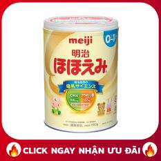Sữa meiji cho bé từ 0 đến 1 tuổi dạng lon sắt 800 gram hàng chuẩn nội địa Nhật Bản phát triển toàn diện cho bé yêu sản phẩm của SAMURAI Mart