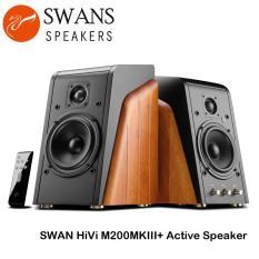 Loa SWAN M200MKIII+ Hifi Bookshelf Bluetooth
