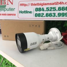 Camera IP Dahua 2230 S FIP Tem DSS (2.0MB)