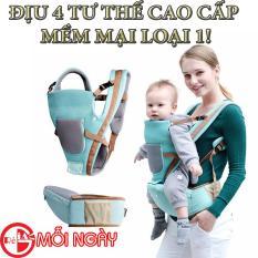 Đai ngồi trẻ em, địu ngồi trẻ em, Địu 4 tư thế cho bé, Dây đai dễ dàng điều chỉnh phù hợp với mọi kích thước của bé.