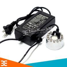[Tp.Hà Nội] Combo Động Cơ Phun Sương HB-20 Và Nguồn Adapter 24V-2A
