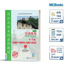 Giáo trình Hán Ngữ 1 Tập 1 Quyển Thượng Phiên Bản Mới – Học Kèm App – MCBooks