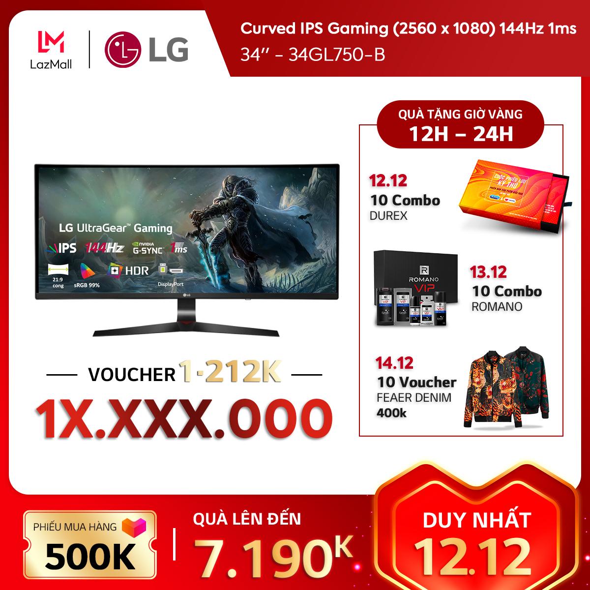 Màn hình máy tính LG Curved IPS Gaming UltraGear™ (2560 x 1080) 144Hz 1ms 34 inches l 34GL750-B l HÀNG CHÍNH HÃNG