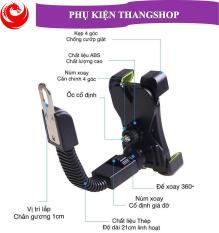 Gía đỡ điện thoại trên xe máy 4 góc Universal Bike Holder