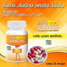 Giảm Cân Baschi Quick Slimming Thái Lan