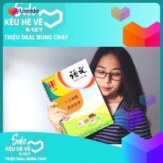 COMBO Tập Viết Chữ Hán, Tập Viết Tiếng Trung Gồm 3 Quyển 3800 Chữ + 2 Bút + 20 Ngòi Mực Gel Bay Màu Trong 5 Phút