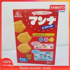 Bánh Ăn Dặm Hình Mặt Cười Morinaga Nhật Bản Cho Bé 7 Tháng Tuổi, Bánh Mặt Cười, Bánh Quy Cho Bé, Ăn Dặm Kiểu Nhật