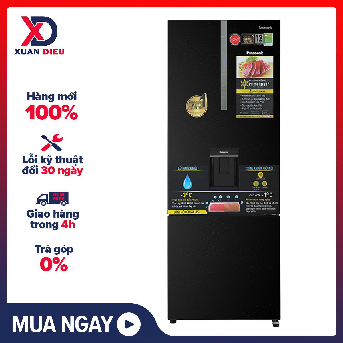 [Trả góp 0%]Tủ lạnh Panasonic NR-BX471GPKV 417 lít Inverter – Lấy nước ngoài kháng khuẩn khử mùi Công nghệ kháng khuẩn Ag Clean với tinh thể bạc Ag+ -Giao hàng miễn phí HCM