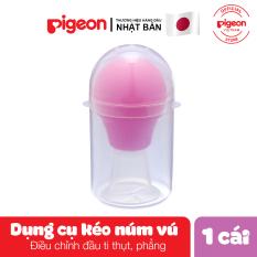 Dụng cụ kéo núm vú Pigeon