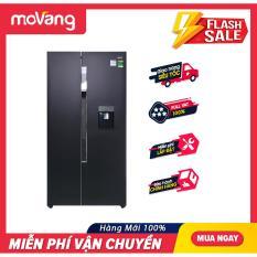 Tủ lạnh Side by Side 2 cửa Aqua Inverter 557L AQR-I565AS.BS tiết kiệm điện, vận hành êm, hệ thống lấy nước bên ngoài tiện lợi