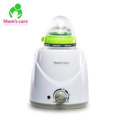 Máy hâm sữa và Tiệt trùng bình sữa 4 chức năng Mum's Care MC7002