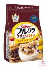 [HSD 12/12/2020] Ngũ cốc trái cây Calbee gói màu nâu 700g- Nhật Bản