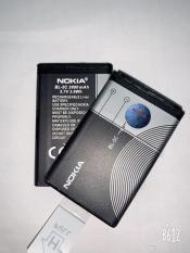 Pin Nokia BL- 5C Dung Lượng 3800mAh (2iC Chống Phù)_Cho Nokia 1280, 1200, 1110i,7610,Cam Kết Giao Đúng hình,