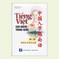 Cá Chép – Tiếng Việt Cho Người Trung Quốc T1 + CD