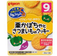 Bánh Ăn Dặm Pigeon vị Bí ngô, khoai lang bổ sung dinh dưỡng cho bé ăn dặm từ 9 tháng tuổi – Bopbabop đồ chơi trẻ em