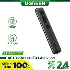421860857 Bút trình chiếu Laser PPT không dây điều khiển từ xa 100m (sử dụng pin AAA) UGREEN LP180 60327 60795
