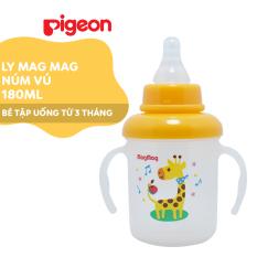 Ly Mag Mag núm vú Pigeon