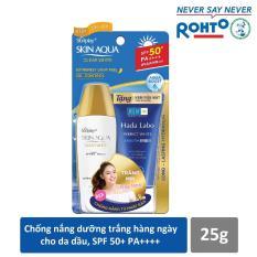 Sữa chống nắng hằng ngày dưỡng trắng Sunplay Skin Aqua Clear White SPF 50+ PA++++ 25g + Tặng Kem rửa mặt Hada Labo 25g