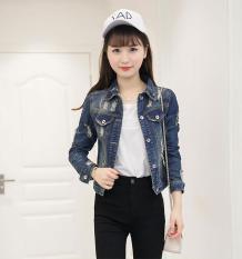 Áo Khoác Jeans Nữ 782