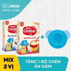 Bộ 2 hộp Bột ăn dặm Nestlé Cerelac 200g Gạo Sữa Dinh Dưỡng và Gà Hầm Cà Rốt + Tặng 1 bộ chén ăn dặm