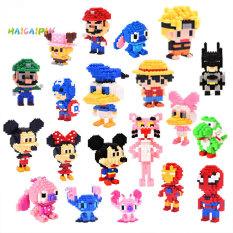 Lego xếp hình nhân vật hoạt hình dễ thương đồ chơi lego giúp bé tư duy sáng tạo