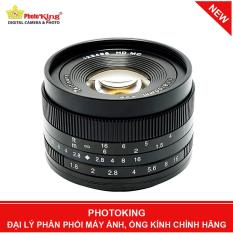 Ống kính 7artisans 50mm F/1.8 MF Lens (EOS M mount)