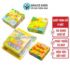 Đồ chơi gỗ thông minh Space Kids Tranh ghép hình gỗ 3d 6 mặt nhiều chủ đề cho bé, chất liệu gỗ tự nhiên, nhiều màu sắc