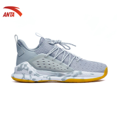 Giày bóng rổ nam Anta 812021610-5/Outdoor