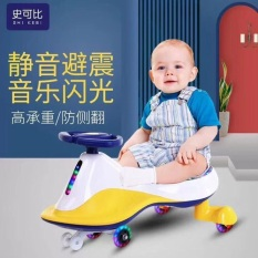 Xe lắc có đèn led để chân cho bé mới nhất