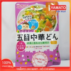 Soup Cháo Ăn Liền Wakodo Cho Bé 12 Tháng Tuổi Vị Rau Củ Quả Tổng Hợp Nhật Bản, Cháo Dinh Dưỡng, Cháo Gói, Cháo Ăn Liền Cho Bé