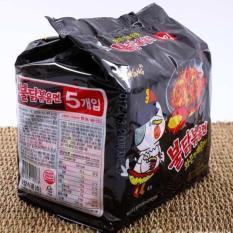 Combo 5 gói mì khô gà siêu cay Samyang Hàn Quốc (140g x 5) mì siêu cay