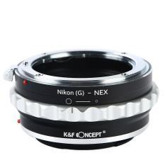 Ngàm chuyển K&F Concept Nikon (G)-NEX ( AI(G)-NEX )