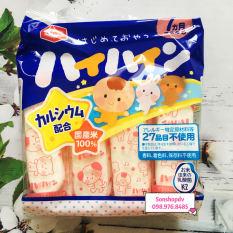 Bánh gạo ăn dặm HaiHain Nhật Bản 53g – Vị sữa