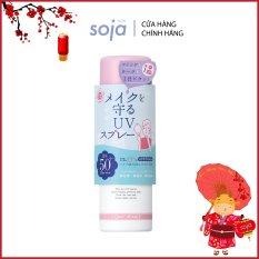 Xịt Giữ Lớp Trang Điểm SPF 50 PA ++++ 60G Shigaisen Yohou Makeup Keep UV Spray