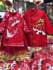 HOT – ÁO DÀI CÁCH TÂN cho bé trai và bé gái vải gấm