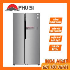 TRẢ GÓP 0% – BẢO HÀNH 2 NĂM – Tủ lạnh LG Inverter 613 lít GR-B247JDS