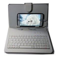 Bao da kiêm bàn phím 7 inch cho điện thoại Android – Bx Electronics (Trắng)
