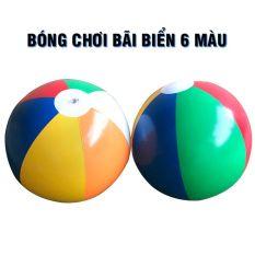 [SPORTSLINK] Bóng chơi bãi biển PVC cho bé 6 màu