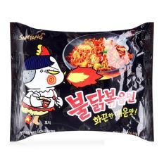 Lốc 5 Gói Mỳ Cay Samyang Hàn Quốc