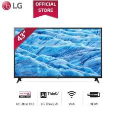 Smart TV LG 43inch 4K UHD – Model 43UM7100PTA (2019) độ phân giải 3840×2160, hệ điều hành webOS 4.0, trí tuệ nhân tạo AI – Hãng phân phối chính thức