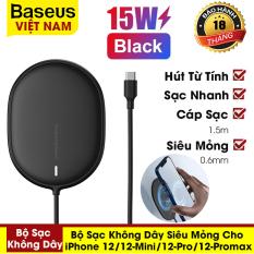 Bộ sạc không dây siêu mỏng MagSafe từ tính Baseus 15W cho iPhone 12/12-mini/12-pro/12-promax – phân phối chính hãng tại Baseus Việt Nam