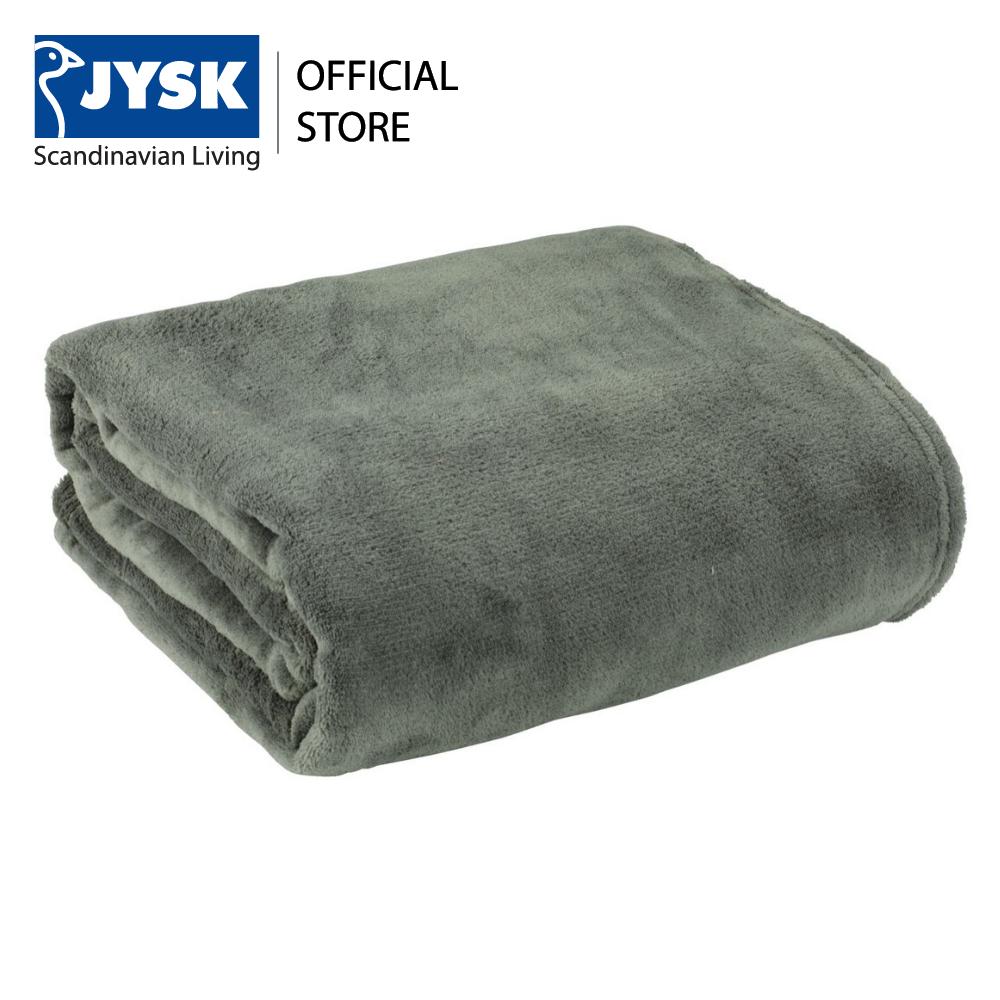 Chăn sofa   polyester microfiber   JYSK Bellis   140x200cm (Nhiều màu)