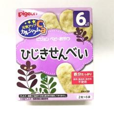 Bánh ăn dặm Pigeon vị rong biển cho bé 6 tháng hàng Nhật Bản