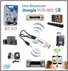 USB Bluetooth DONGLE mẫu mới 5.0 tốc độ vượt trội kết nối phạm vi 8-10 mét
