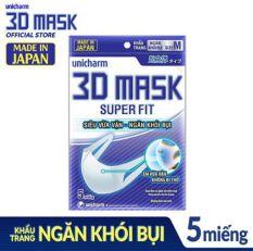 Khẩu Trang Unicharm 3D Mask Super Fit (gói 5 cái) chính hãng – B001