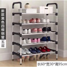 """""""Kệ giầy dép 5 tầng khung Nhôm cao cấp, hồng (chất lượng)"""""""