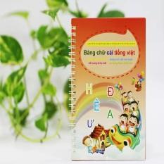 Set 5 Vở Tự Xóa Tiếng Việt Thông Minh Dành cho Bé – Tặng Kèm 5 Bút tự xóa ( 5 Vỏ và 15 Ngòi)