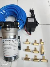 Trọn bộ máy phun sương 24v 8377+8 đầu phun+ 20 mét dây+ lọc
