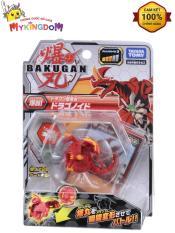 Đồ Chơi Chiến Binh Rồng Lửa Dragonoid Red BAKUGAN 123965