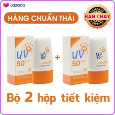 Bộ 2 hộp kem chống nắng Eliza Helena UV50++ Thái Lan (hàng chuẩn 100%)